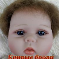 Кукла реборн девочка (артикул 561)