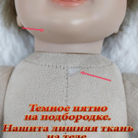 Мягконабивная реборн девочка (артикул 455)