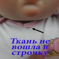 Кукла реборн девочка (артикул 472)