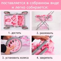 Коляска для кукол реборн розовая (артикул 656)